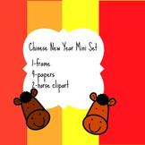 Chinese New Year Mini Set