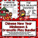 Chinese New Year Mini-lesson & Chinese Restaurant Dramatic Play Bundle
