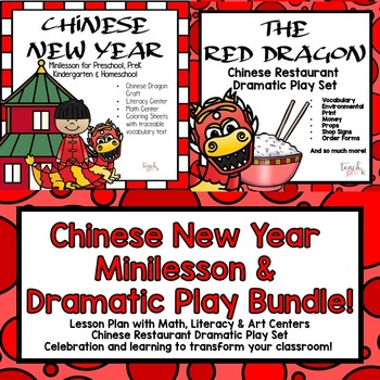 Chinese New Year Mini-lesson & Chinese Restaurant Dramatic Play Bundle