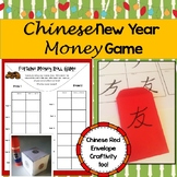 Chinese New Year Money & Craft