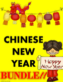 Chinese New Year Multicultural Bundle