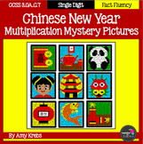 Chinese New Year Multiplication Mystery Pictures
