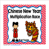 Chinese New Year Multiplication Race