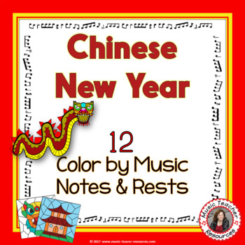 Chinese New Year Music Lessons: 12 Chinese New Year Music Coloring Pages