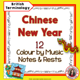 Chinese New Year Music Lessons: 12 Chinese New Year Music Colouring Pages