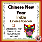 Chinese New Year Music Activities: Treble Lines and Spaces Music Maze Puzzles