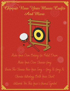 Chinese New Year Music Mini-Lesson