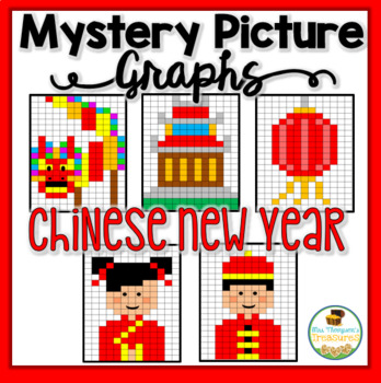Chinese New Year Mystery Picture Graphs