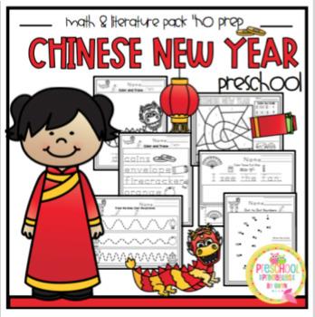 Chinese New Year No Prep Printable