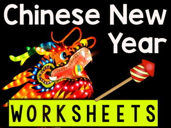 chinese new year worksheets printables