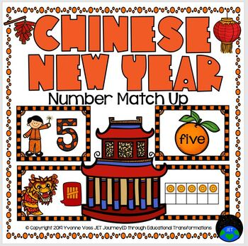 Chinese New Year Number Match Up