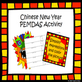Chinese New Year Order of Operations (PEMDAS) Coloring Page Activity