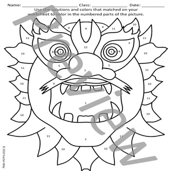Chinese New Year Order Of Operations Pemdas Coloring Page Activity