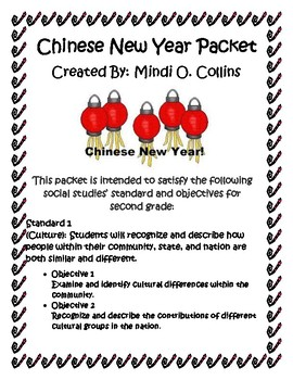 Chinese New Year Packet (Common Core Aligned)