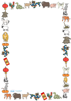 Chinese New Year Page Border
