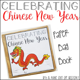 Chinese New Year Paper Bag Book - Holidays Paper Bag Books