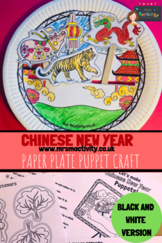 Chinese New Year Paper Plate Puppet Craft Pack – Black/White