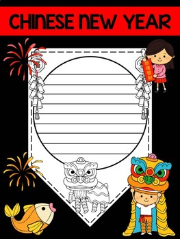 Chinese New Year Papers / Banner / Pennant