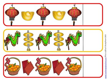 Chinese New Year Pattern Cards for Preschool, PreK and K