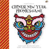 Chinese New Year Phonics Brushing Teeth Game