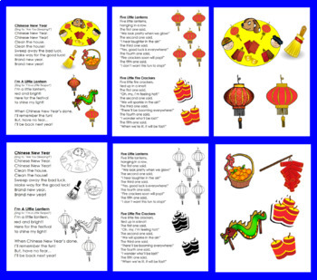 chinese new year 2018 activities poems songs shared reading fluency. Black Bedroom Furniture Sets. Home Design Ideas