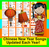 Chinese New Year 2020 Activities: Poems / Songs- Shared Reading & Fluency