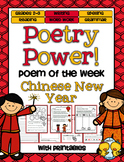 Poem of the Week: Chinese New Year Poetry Power!