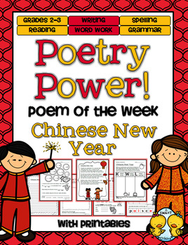 Chinese New Year Poetry Power! Daily Literacy Practice