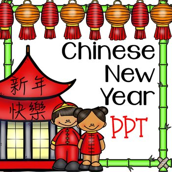 Chinese New Year Powerpoint 2018 with Audio Chinese Phrases | TpT