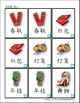 Chinese New Year Pre-K/K Pack Simplified Chinese)
