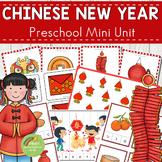Chinese New Year Preschool Mini Unit Activities