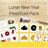 Chinese New Year Preschool Pack
