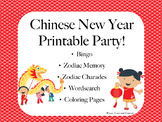 Chinese New Year Printable Party - Growing Bundle