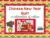 New Years Activities 2019 Chinese New Year Quilt