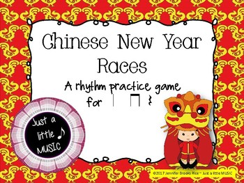 Chinese New Year Races--a rhythm game to practice ta titi rest