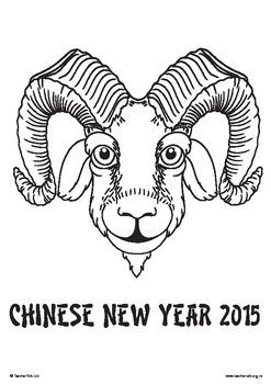 Chinese New Year Ram