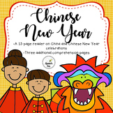 Chinese New Year 2017 Reader