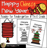 Chinese New Year Reader for Kindergarten & First Grade Soc