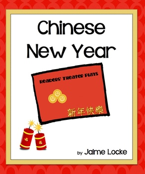 Chinese New Year Readers' Theater
