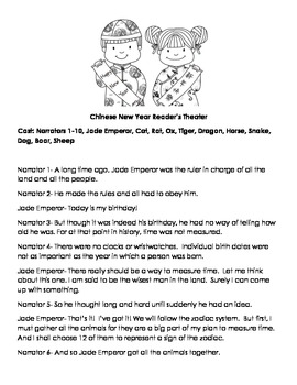 Chinese New Year Reader's Theater Script - Explaining the Zodiac
