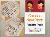 Chinese New Year Reading Comprehension Fun - Kindergarten