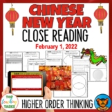 Chinese New Year 2018 Reading Comprehension Passages and Questions US NZ