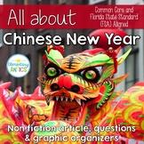 FSA & CCSS Aligned Chinese New Year Reading Language/Editi