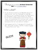 FSA & CCSS Aligned Chinese New Year Reading Language/Editi