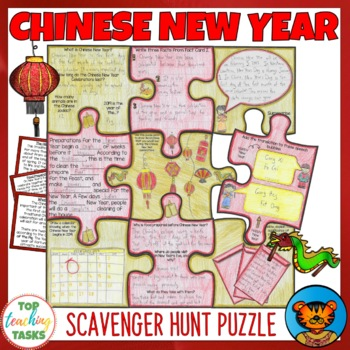Chinese New Year Reading Scavenger Hunt Puzzle Poster