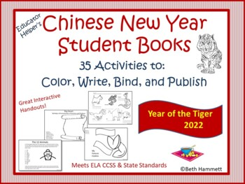 chinese new year by beth hammett the educator helper tpt. Black Bedroom Furniture Sets. Home Design Ideas