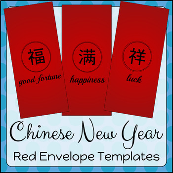 Chinese New Year Red Envelope Templates