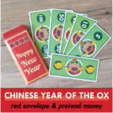 Chinese New Year Reward Incentive, Online ESL Teaching Props