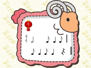 Chinese New Year Rhythms - A Game for Practicing Syn-co-pa (2 bars)
