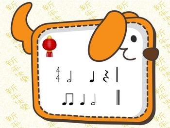Chinese New Year Rhythms - A Game for Practicing Half Notes (2 bars)